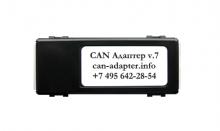 CAN адаптер v.7